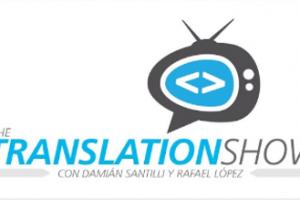 Logo TTS